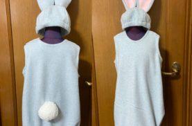 ウサギの衣装制作代行