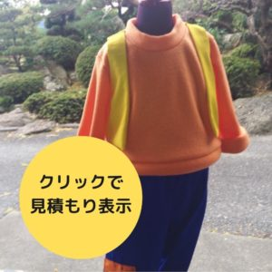 グーフィーの服
