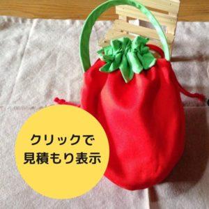 イチゴのポシェット